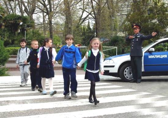ВНИМАНИЕ! Дети идут в школу!