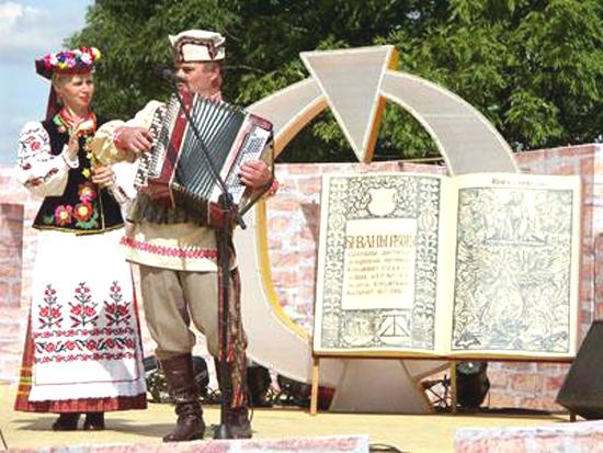 5 сентября — День белорусской письменности. Хойники принимают гостей