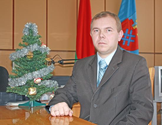 Новогоднее обращение председателя районного исполнительного комитета Александра ОСТРОВСКОГО