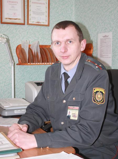Лучший инспектор работает в Вороново