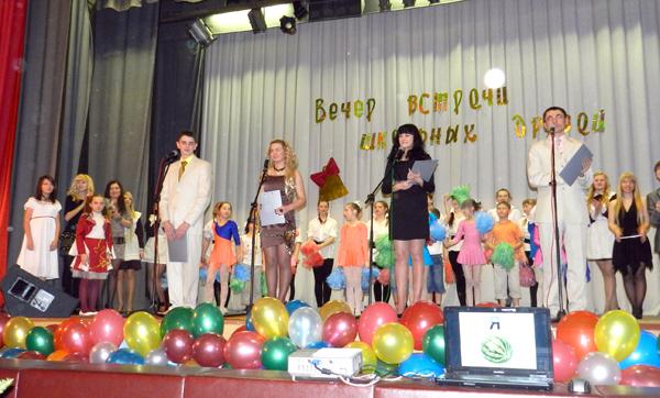Вороновские встречи школьных друзей