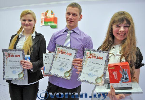 Вороновщина выбирала лидера года