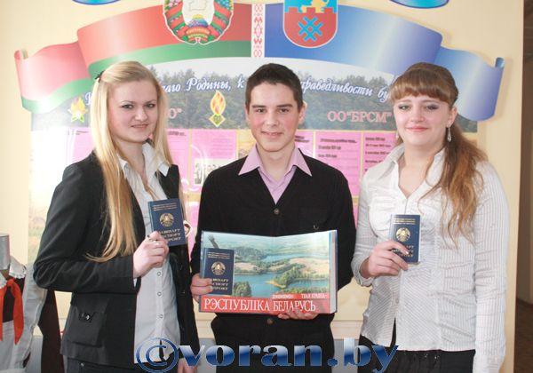 Молодые люди Вороновщины получили пропуск во взрослую жизнь