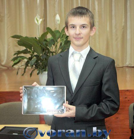 Ученик из Заболоти покорил республиканский олимп