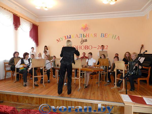 Музыкальная весна-2012