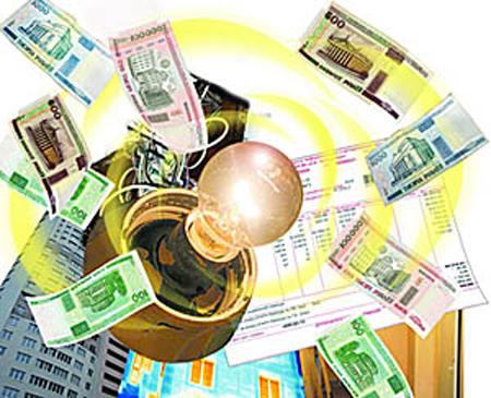 В Беларуси с 1 февраля 2013 года вводится дифференцированная оплата за электроэнергию и газоснабжение