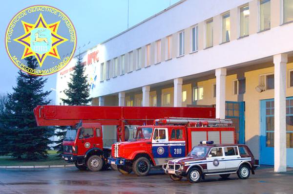 Вороновский РОЧС оказывает платные услуги