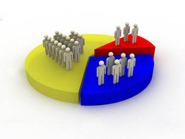 Демографическая ситуация в Вороновском районе за 2012 год