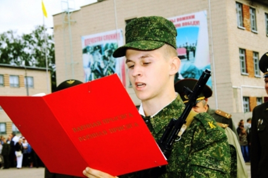 Быть военным — дело чести