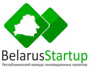 Первый Республиканский конкурс инновационных проектов в IT-сфере