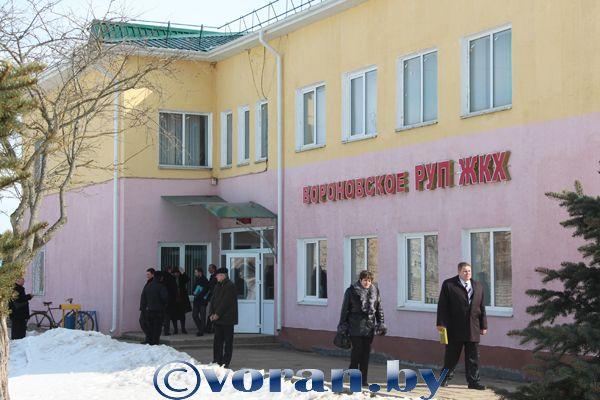 Областной день охраны труда прошел в Вороново