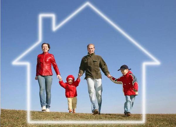 Как получить льготный кредит?
