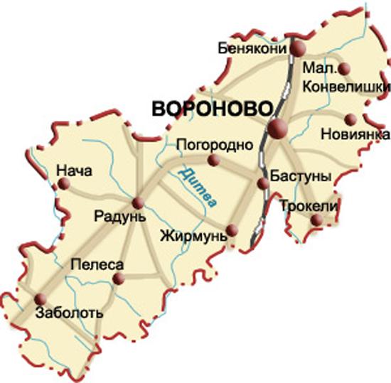 В январе 2020 года Вороновский район отметит 80 лет со дня образования