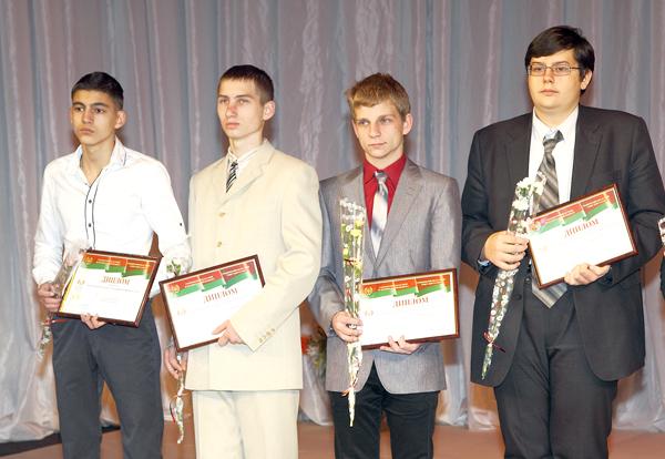 Премия за знания и труд