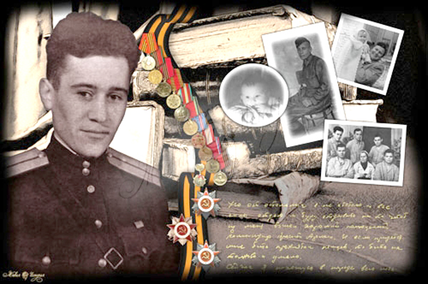 Мой прадед — участник войны