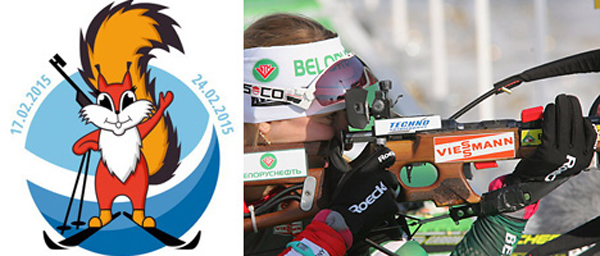 Беларусь — место проведения Чемпионата мира  по биатлону среди юношей и юниоров