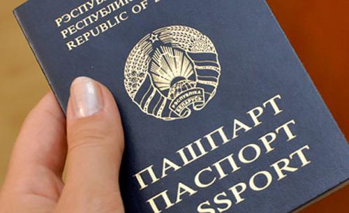 Если утерян паспорт