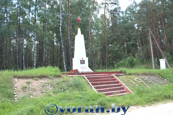 Ко Дню всенародной памяти жертв Великой Отечественной войны. Так начиналась война