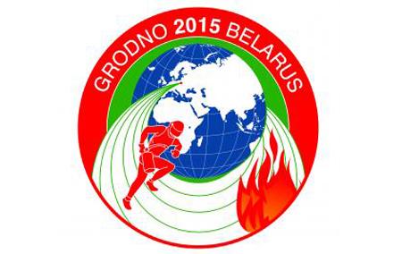 Международные соревнования по пожарно-спасательному спорту «Гродно-2015»