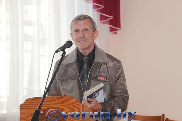 «Беларусь в современном мире»