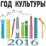 В Беларуси утвержден республиканский план по проведению Года культуры