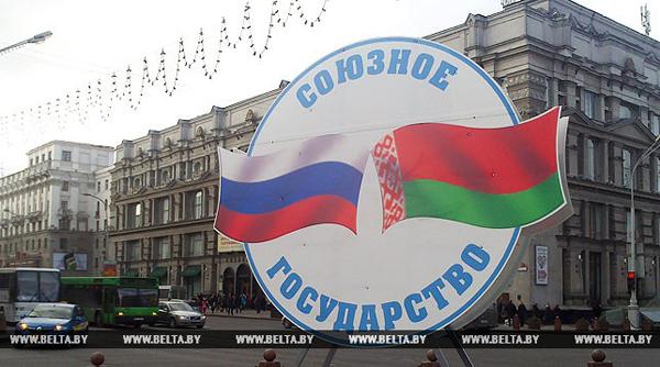 Заседание Высшего государственного совета Союзного государства проходит в Минске