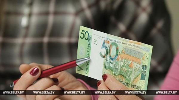 Защиту белорусских денег обеспечит уникальный эффект MASK