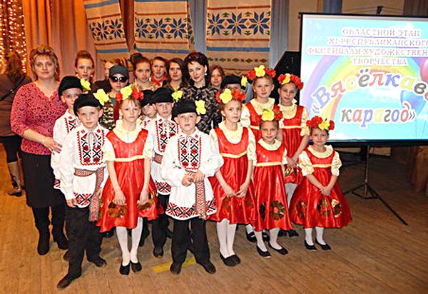 Творческий коллектив Радунской школы-интерната успешно выступил на конкурсе «Вясёлкавы карагод»