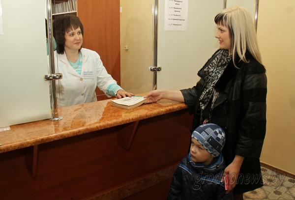 В поселке Красносельский Волковысского района торжественно открыли детскую поликлинику