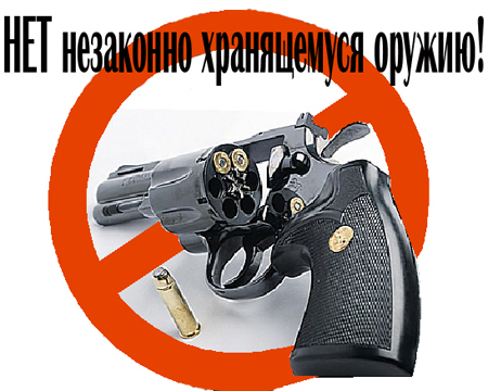 Прощай, оружие!