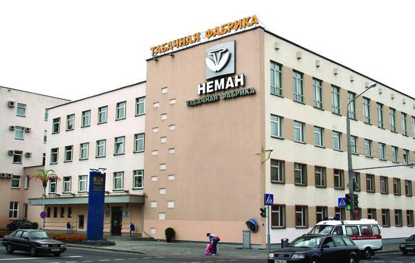 Гродненская табачная фабрика вошла в топ-10 прибыльных ОАО Беларуси