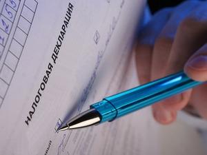 Изменился порядок подачи налоговой декларации для ряда плательщиков
