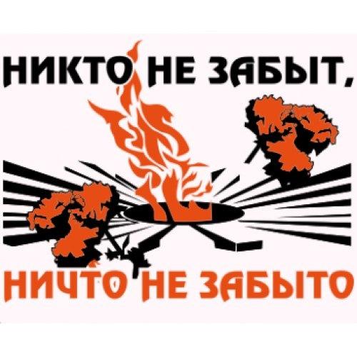 22 июня в Вороново пройдет шествие памяти