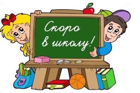 Школьный базар на колесах появился в Гродненской области