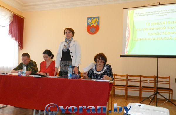 В Вороновском районе обсудили вопросы реализации государственной пограничной политики