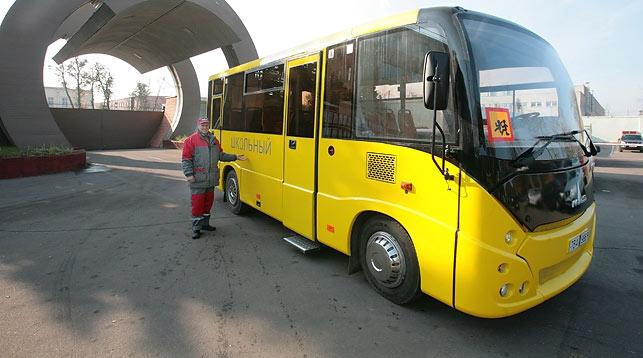Школы Гродненской области получат к началу учебного года 11 новых автобусов