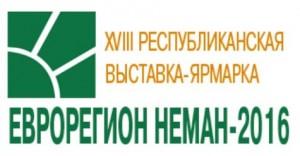 Гродненская область и Чехия могут сотрудничать в машиностроении и стекольной промышленности