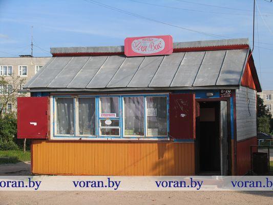 Вороново десять лет назад (фото)