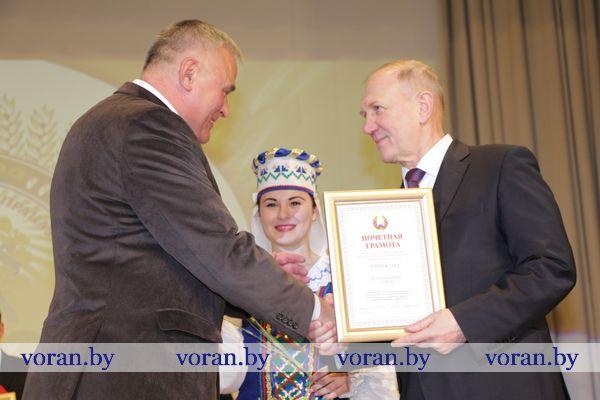 На «Дажынках» наградили победителей областного соревнования