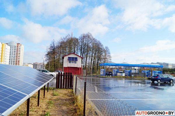 В Гродно готовится к открытию первая в стране мойка на солнечных батареях