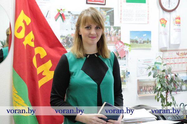 О жизни союзной молодежи Вороновщины рассказала первый секретарь Наталья Метелица