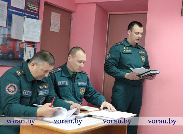 Итоги работы в 2016 году подвели в Вороновском РОЧС