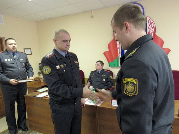 В Вороновском отделе Департамента охраны подвели итоги