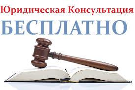 Белорусские адвокаты 1 марта бесплатно проконсультируют по Декрету №3