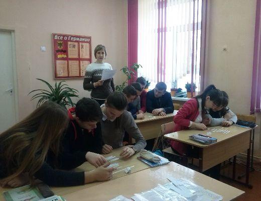 Неделя немецкого  языка в Начской школе