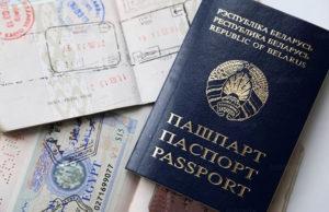 Изменения в административных процедурах, выполняемых подразделениями по гражданству и миграции