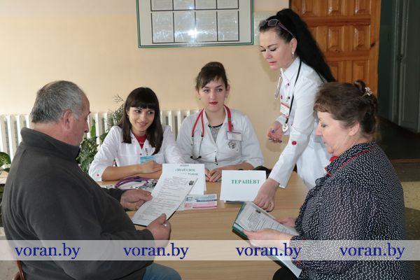 День здоровья проходит на Вороновщине (фото)