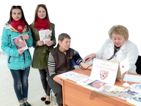 День здоровья 26 марта пройдет в поликлиниках Гродненщины