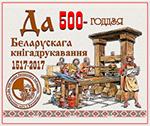 500 год