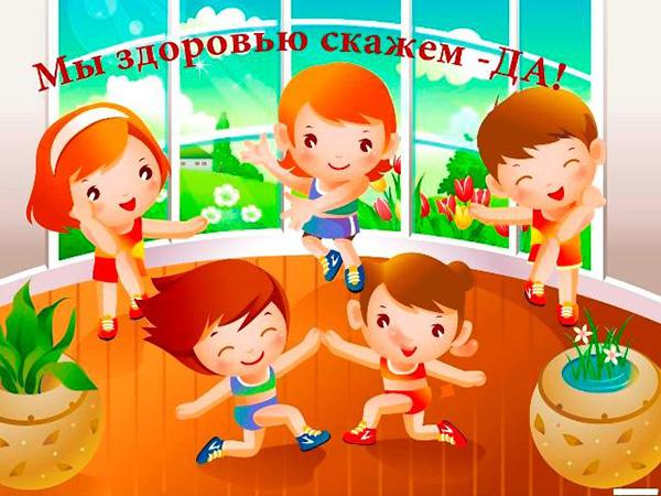 С 27 по 31  марта 2017 года в Гродненской области пройдет неделя здоровья для детей дошкольного возраста «Помнить все должны вокруг – ЗОЖ наш общий добрый друг»